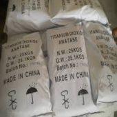 Product 1 - Titanium Dioxide
